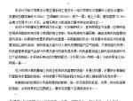 武汉某高校暖通空调毕业设计说明书