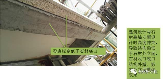 外墙干挂石材设计图纸审查及施工控制
