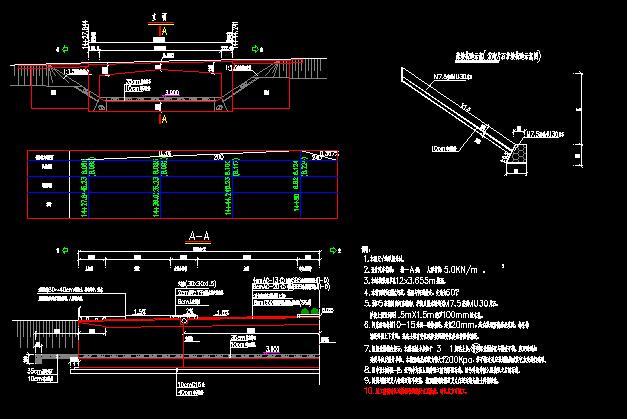 55米宽道路全套市政施工图v道路工程236张CAcad歪的的文字是图片