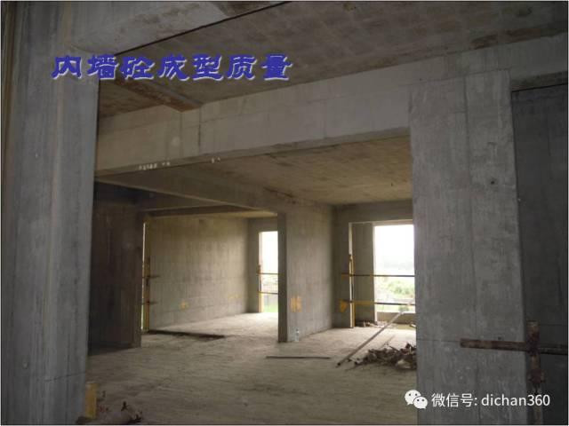某建筑工地标准化施工现场观摩图片(铝模板的使用),值得学习借鉴_28