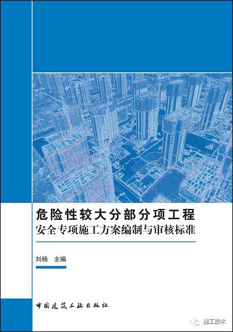 碧桂园SSGF工业化建造体系,堪称标准化、精细化、科技化标杆!_51