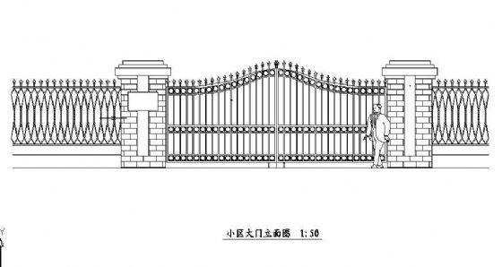 某城市花园围墙及大门立面图
