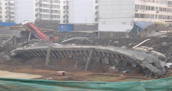 建筑工程深基坑安全质量事故案例分析及预防措施