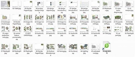 [上海]现代都市时尚住宅规划设计方案-总缩略图