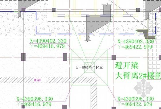 住宅楼工程塔吊工程施工方案