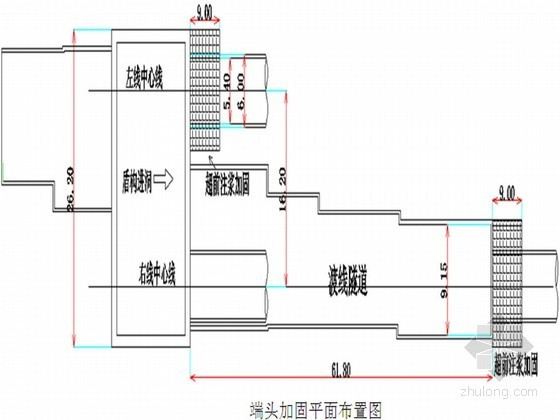 [广东]地铁盾构区间端头加固超前水平注浆专项施工方案