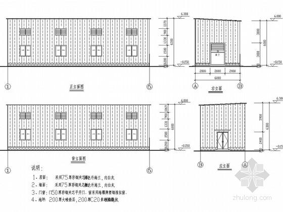 钢结构活动板房建筑结构施工图