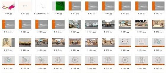 [江苏]现代简洁某银行改造工程投标设计方案总缩略图