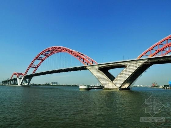 三跨连续刚架钢桁拱桥整体提升施工方案解读49页(PPT 图文并茂)