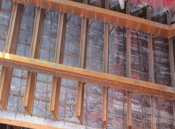 [QC成果]房建工程提高楼梯混凝土成型质量汇报