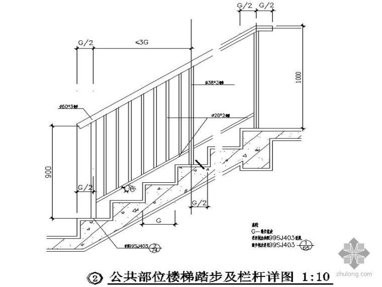 高层建筑施工图-公共部位楼梯及靠墙扶手节点详图