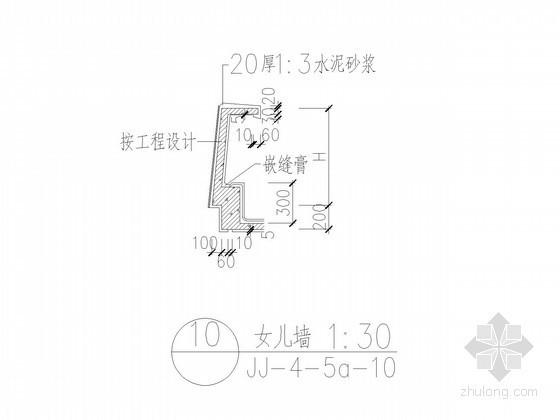 [江苏]超高层酒店女儿墙节点详图