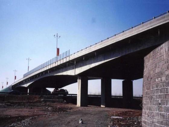 跨高速公路分离立交桥施工组织设计(147页 支架现浇)
