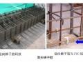 [四川]职工安居房施工组织设计(结构、装修、水电安装)