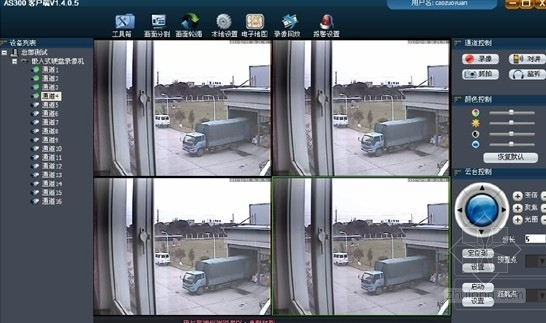 网络视频监控管理系统建设方案83页