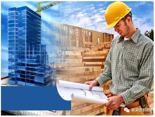 公路工程造价信息管理