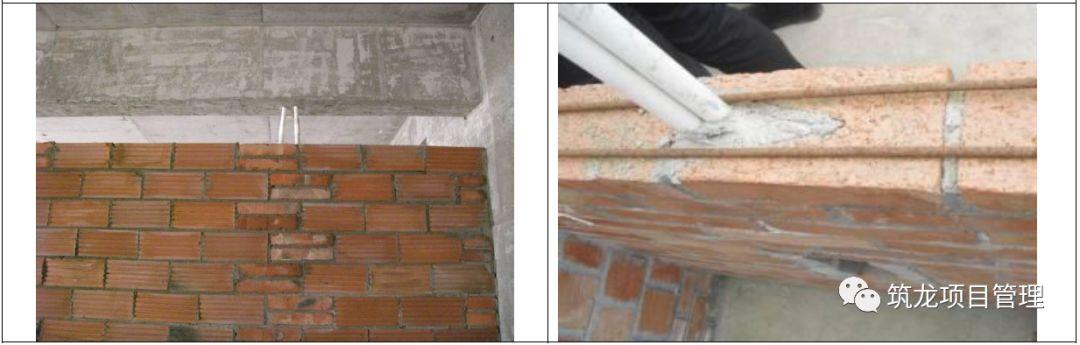 结构、砌筑、抹灰、地坪工程技术措施可视化标准,标杆地产!_68