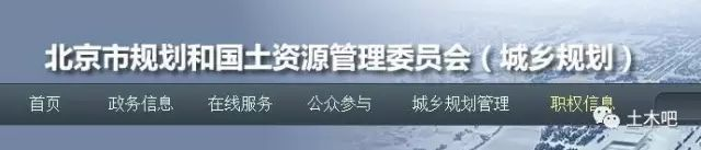北京地库塌了!!全市设计院都遭殃……_5