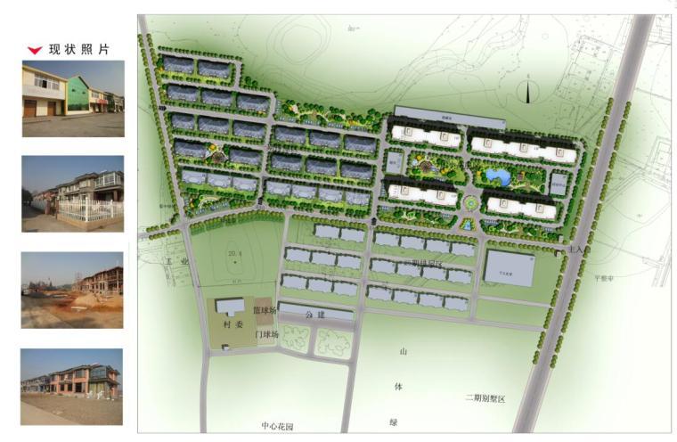 【浙江】某县洛舍镇东衡村村庄规划方案设计PDF(51页)_10