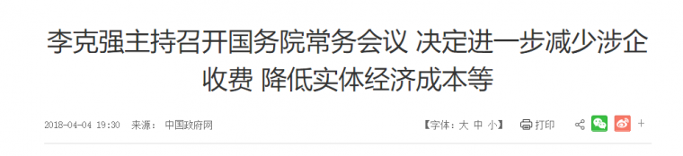 """上海中心顶部塔吊开始拆除 """"上去容易下来难"""""""