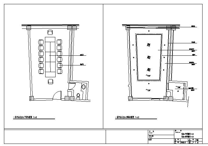 上海异型酒店局部室内装修设计施工图(63张)_2