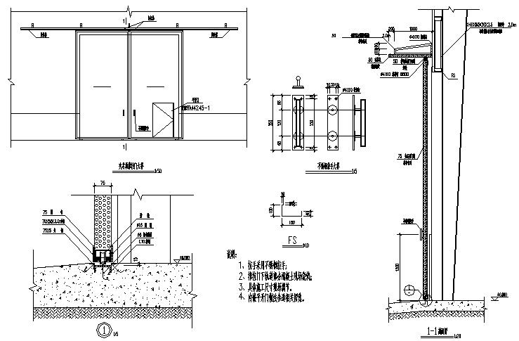 1、3、4号车间门式刚架钢结构施工图(CAD,22张)_2