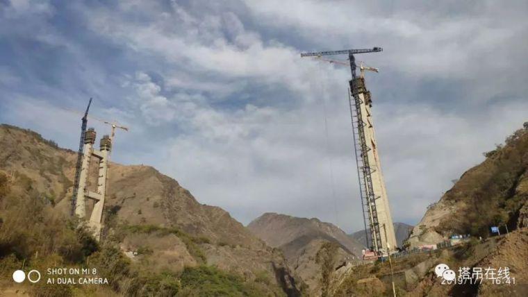建筑工地塔式起重机的安全技术管理_5
