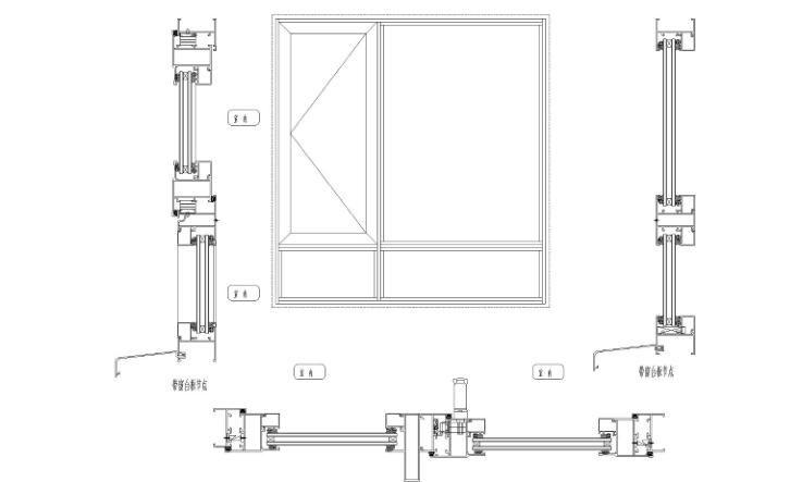 断桥铝合金门窗施工方案_3