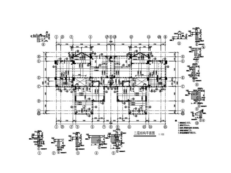 四层别墅结构施工图纸