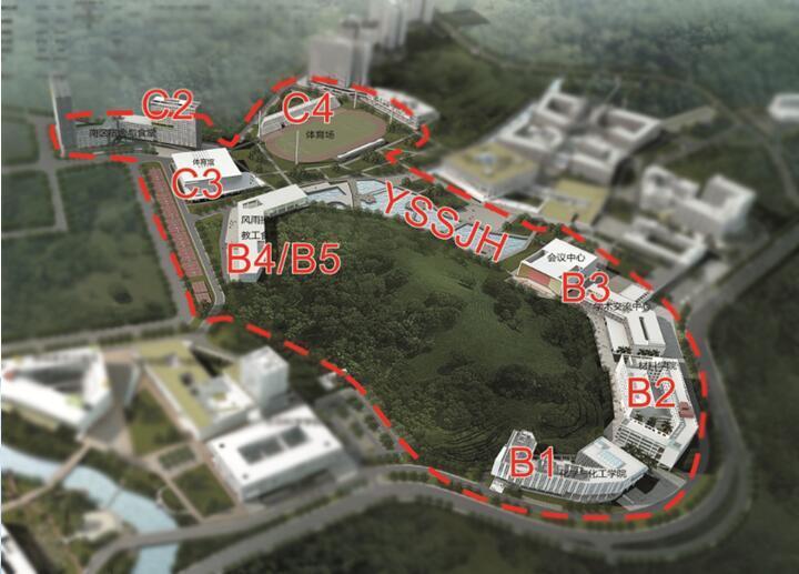 深圳大学西丽校区项目总承包工程绿色施工实施汇报PPT(149页,图文并茂)