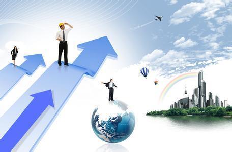 发改委解读整合建立统一的公共资源交易平台工作方案