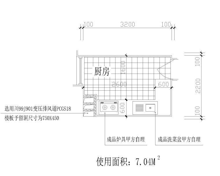小户型厨房装修设计CAD施工图纸