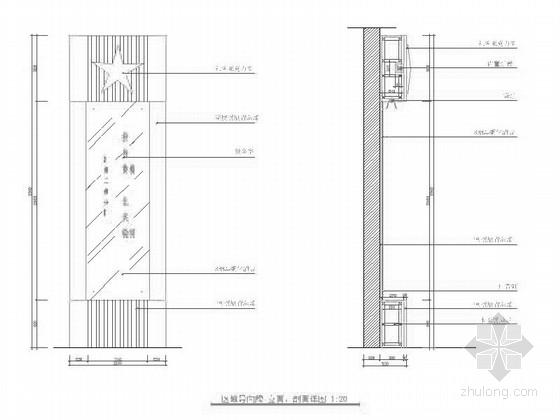 [毕业设计]某展览纪念馆室内设计施工图(含效果) 节点