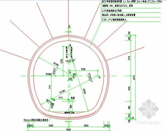 [福建]地铁区间暗挖段纯矿山法开挖隧道和盾构空推隧道工程施工组织设计149页