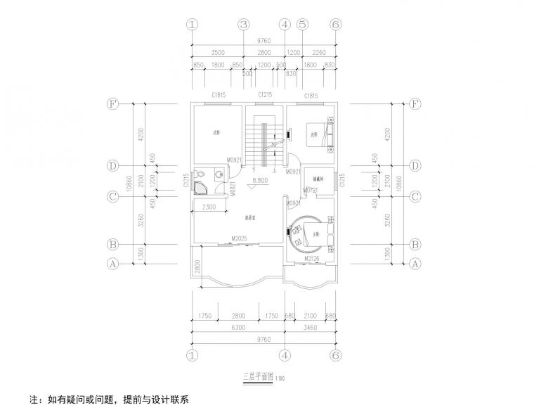 江西某经济型别墅全套施工图(建筑结构水电)_36