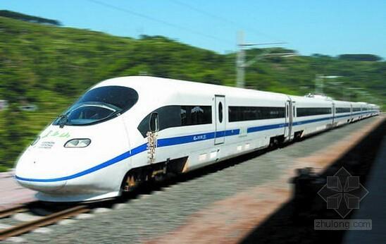 [重庆]铁路工程投标报价编制实例(含施工组织设计400页)