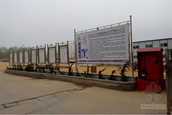 [江苏]高层剪力墙结构住宅楼安全文明施工组织设计
