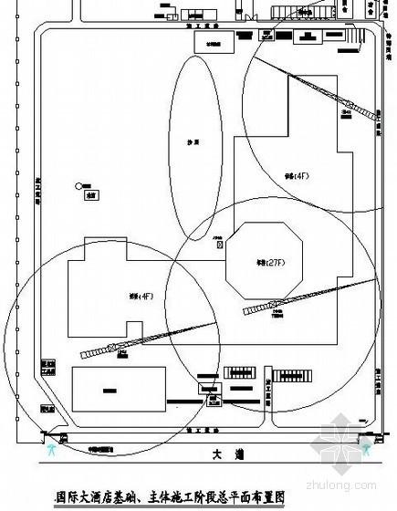 [中建]酒店工程施工现场总平面布置图