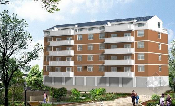 2014版住宅楼工程施工合同范本(12页)