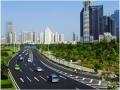城市环线改线道路工程施工图135张(知名大院 2012年)