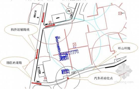 [江苏]大型度假酒店钢结构施工专项方案(著名国企施工单位,2014年)