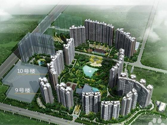 混凝土浇筑监理流程图资料下载-[四川]超高层住宅工程监理规划(5栋高层 流程图 220页)