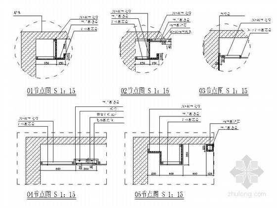[绍兴]黄金地带时尚现代跃层公寓装修设计施工图大样图