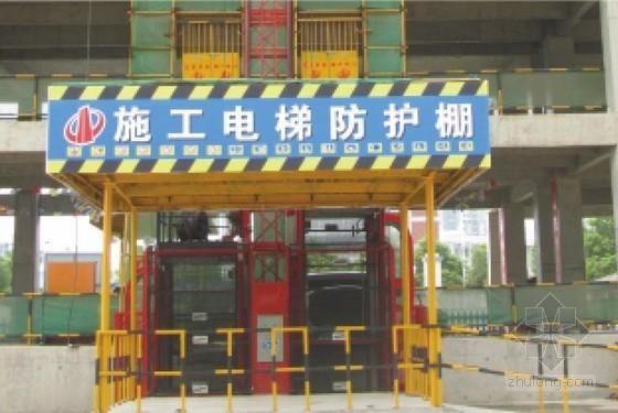建筑施工企业大型机械设备管理指南(附图)