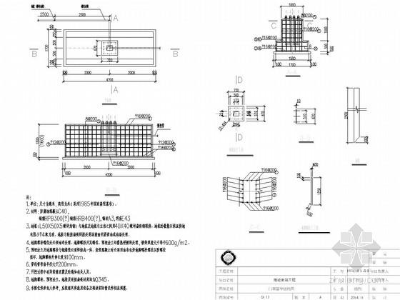 [天津]市政道路地道泵站工程施工图48张
