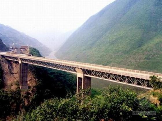 10m装配式钢筋混凝土简支T形梁桥设计(课程设计)