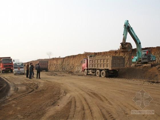 路基土石方工程施工组织设计