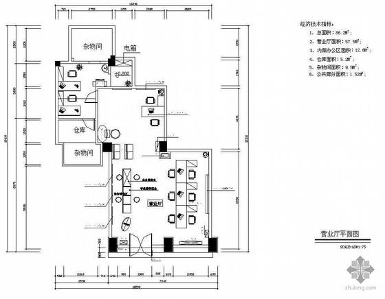 中国联通营业厅施工图