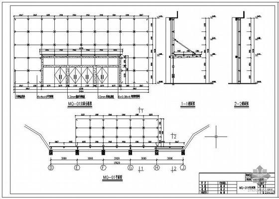 某体育馆点驳幕墙结构设计图(含计算书)