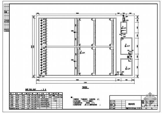 某150方污水处理池结构设计图
